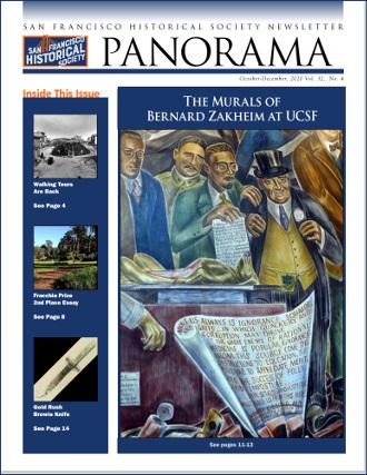 SFHS Panorama - Q4 - 2020