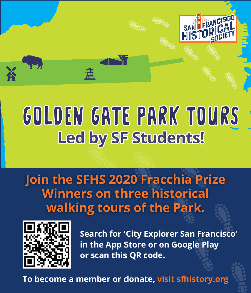 SFHS Virtual Walking Tour - Golden Gate Park